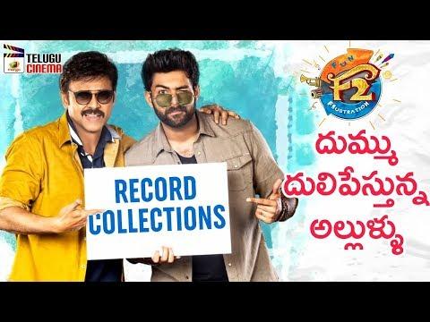 Xxx Mp4 F2 Movie Record Collections Venkatesh Varun Tej Tamanna Mehreen Dil Raju Telugu Cinema 3gp Sex