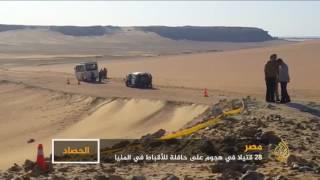 استهداف جديد لأقباط مصر.. متوالية الفشل الأمني