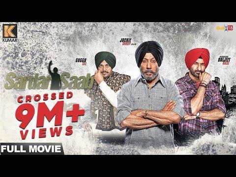 Xxx Mp4 Sardar Saab Full Movie Jackie Shroff Daljeet Kalsi Guggu Gill Latest Punjabi Movies 2017 3gp Sex