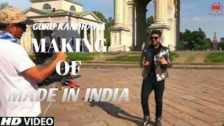 Making+of%3A+MADE+IN+INDIA+%7C+Guru+Randhawa+%7C+Bhushan+Kumar+%7C+DirectorGift+%7C+V4H+Music
