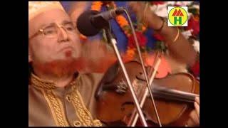 Lal Miah Boyati - প্রথম যেদিন দেখেছি | বনমালী