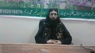 New Bayan mufti nadeem shaib pashto bayan 2019