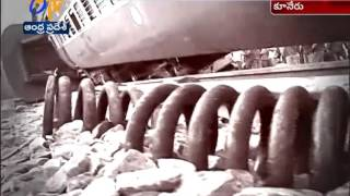 Hirakhand Train Accident  | NIA, CID Teams Visits Hirakhand Train Accident Site |