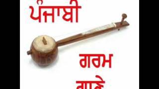 punjabi hot songs ( ਪੰਜਾਬੀ ਗਰਮ ਗਾਣੇ ) 24