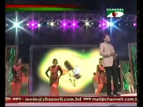 Noakhalir Ancholick Gaan 9th Citycell Channel I Music Award 2013 Live