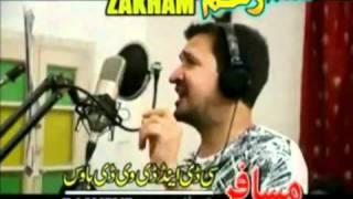 PARI DA   RAHIM SHAH & NAZIA IQBAL NEW SONG