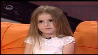როგორ აჯავრებს პატარა მეგრელი გოგონა სოსო ჯაჭვლიანს და ბიძინა ივანიშვილს