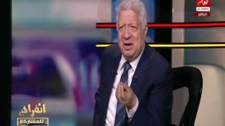 شاهد تعليق مرتضي منصور علي بعض الشخصيات المعروفة في الدولة المصرية