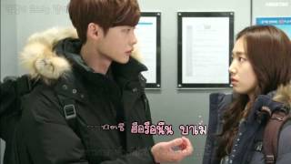 [ซับไทย] Park Shin Hye - Love Is Like A Snow (사랑은 눈처럼)