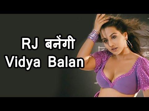 Xxx Mp4 Hot RJ बन Semi Adult शो को Host करेंगी Vidya Balan 3gp Sex