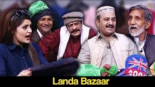 Funny Landa Bazaar in Pakistan   Khabardar Aftab Iqbal