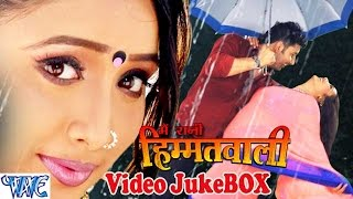 मैं रानी हिम्मत वाली - Mai Rani Himmat Wali || Video JukeBOX || Bhojpuri Hot Song 2015 new