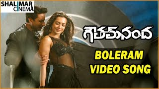 Boleram Video Song || Goutham Nanda Movie || Gopichand, Hansika, Catherine Tresa || Shalimarcinema