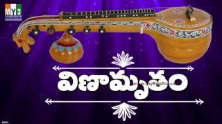 Veenamrutham | Peaceful Devotional Music | Bhakthi Songs