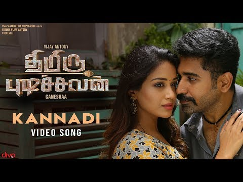Xxx Mp4 Thimiru Pudichavan Kannadi Video Song Vijay Antony Nivetha Pethuraj Ganesha 3gp Sex