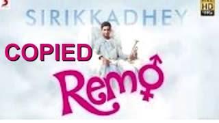 Remo Sirikkadhey Copied  | Anirudh Ravichander | Sivakarthikeyan, Keerthi Suresh