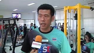 18-05-2561-สัมภาษณ์โค้ชทีมชาติไทย @SMM 12th Asian Est Cola Women's U17 Volleyball Championship