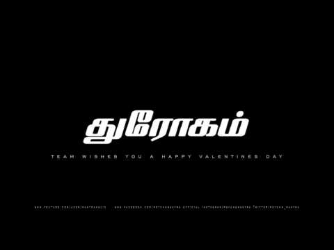 Psychomantra - Dhrogam (Teaser 2017)
