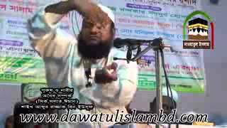নিশ্চয়ই মহিলারা শয়তানের জাল, তারা এমন জাতি বুদ্ধিজীবী বুদ্ধি নষ্ট করতে পারে  Sheikh Abdur Razzaque B