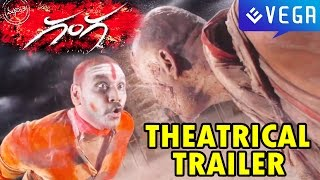 Ganga (Muni 3 - Kanchana 2) Movie : Theatrical Trailer : Raghava Lawrence, Taapsee