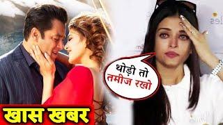 Salman Khan ने बचाया Jacqueline का CAREER, Media के कारन रोई Aishwarya Rai