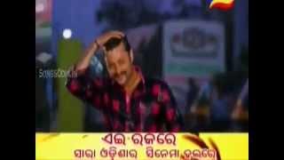 Barsha Akasha ra Barsha Gapa Hele Bi Sata-oriya new film song