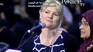 مسيحية عادة بعد 20 دقيقة لتعلن اسلامها امام الجمهور وذاكر نايك تدمع لها العين