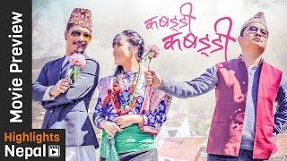 KABADDI KABADDI | Nepali Hit Short Movie | Dayahang Rai, Saugat Malla, Rishma Gurung