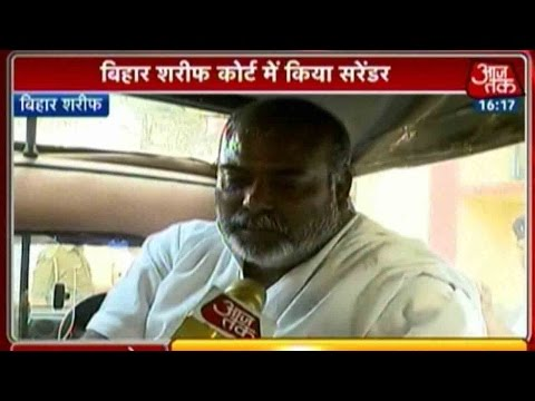 Rape Accused RJD MLA Raj Ballabh Yadav Surrenders