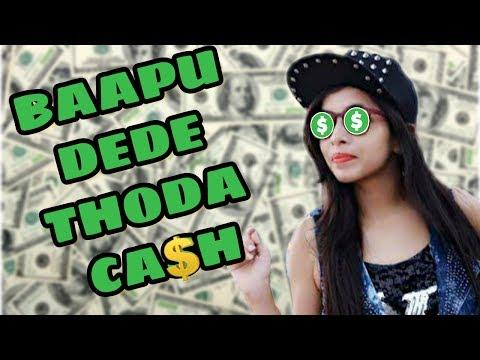 Xxx Mp4 Dhinchak Pooja Baapu Dede Thoda Cash Video 3gp Sex