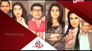 برومو (5) مسلسل بين السرايات - رمضان 2015   Official Trailer Ben El Sarayat