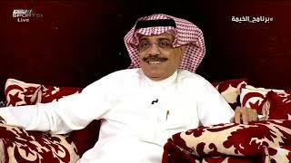 عبدالعزيز المريسل - رد سامي الجابر يكفيني في تجديد عبدالله عطيف مع الهلال #برنامج_الخيمة
