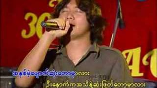 The Answer After All The Mistakes-Myo Gyi(Gospel Song)