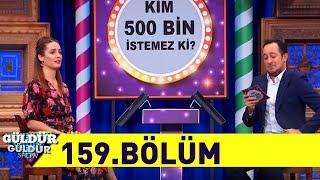 Güldür Güldür Show 159. Bölüm Full HD Tek Parça