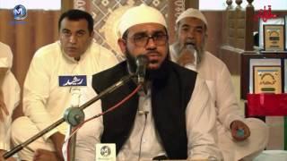 [Clip] Tilwat Qari Ibrahim Kasi Mehfil husan e qirat valancia town