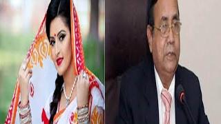 রেল মন্ত্রীর বউ হচ্ছেন পরিমনি Bangla Latest News Reporter Ami