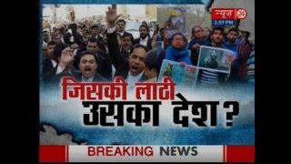 Ob Van News24 attacked