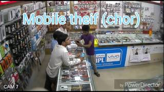 Theif (chor) in mobile shop