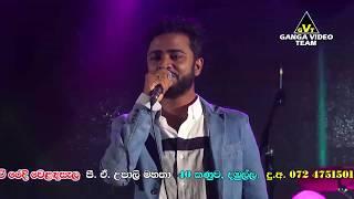 ඇහෙනවනම් හිත හඬන තරම් | Ahenawanam Hitha Handana Tharam - Mangala Denex | Sahara Flash 2020