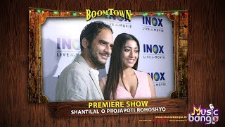 Shantilal O Projapoti Rohoshyo | Premiere Show | BoomTown EP2 | Music Bangla