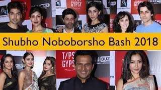 Celebs wish Shubho Noboborsho