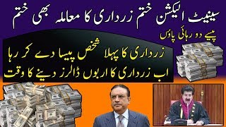 Returning the Billions of Dollar After Asif Zardari is Ready to Fly   | SUCH TV
