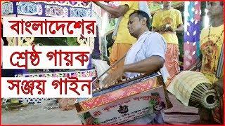 Bangla Hare Krishna Kirtan-namjoggo | Sree Sree Krishna Vokto Sampraday | Khulna, Bangladesh | Part1
