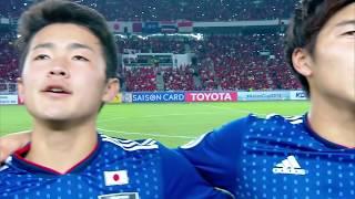 Japan 2-0 Indonesia (AFC U19 Indonesia 2018 : Quarter Final)