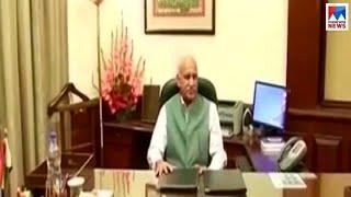 എം.ജെ.അക്ബറിന്റെ മൊഴി രേഖപ്പെടുത്തും | me too | MJ Akbar