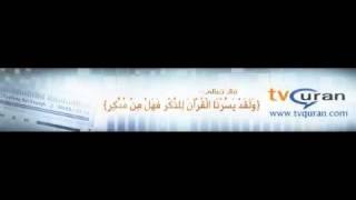 القرآن الكريم بصوت أحمد العبيد - من سورة طه