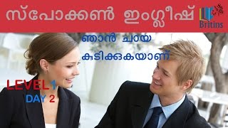 Spoken English in Malayalam- Level 1, Day 2