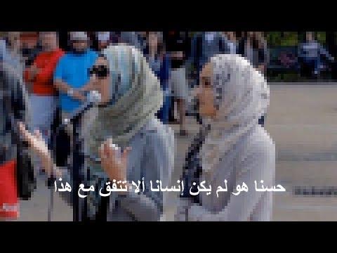 طالبة أمريكية مسلمة جعلت قسيسا يتخبط من سؤال واحد A question by a student made a priest mumble