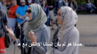 طالبة أمريكية مسلمة جعلت قسيسا يتخبط من سؤال واحد-A question by a student made a priest mumble