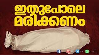 ഹൃദയത്തില് തട്ടുന്ന പ്രഭാഷണം│ Islamic Speech Malayalam 2017 │ Farooq Naeemi Latest New